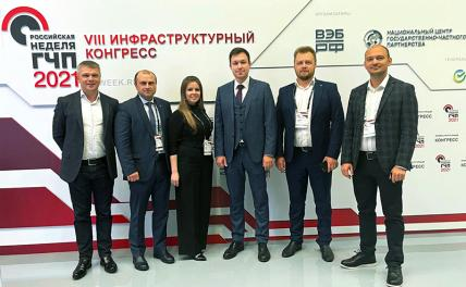 In the photo: the delegation of the Khanty-Mansiysk Autonomous Okrug - Ugra at the Russian PPP Week 2021