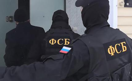 Warns the FSB that the contribution is not available to you