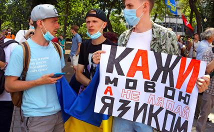 In the photo: a rally against the resumption of teaching in Russian in Ukrainian schools continues at the building of the Verkhovna Rada in Kiev.